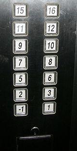 160px-shanghaimissingfloorsjpg