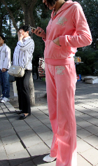 tracksuit-kouchi