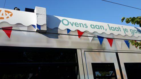Tram1-baked
